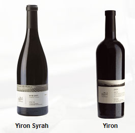 Galil Wines Yiron